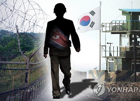 一名北韩士兵越过共同警备区投奔韩国