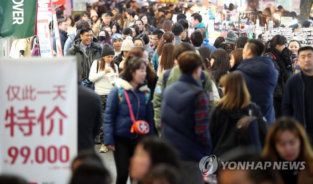 Pékin nie avoir décrété l'interdiction de la hallyu et souhaite normaliser ses échanges avec Séoul