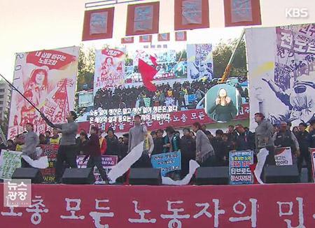 Große Kundgebung von Arbeitern in Seoul