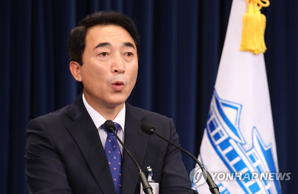 Pres. Office Responds to Ex-President's Criticism