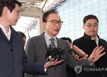 Cựu Tổng thống Lee Myung-bak chỉ trích công tác loại trừ gốc rễ tiêu cực của Chính phủ mới