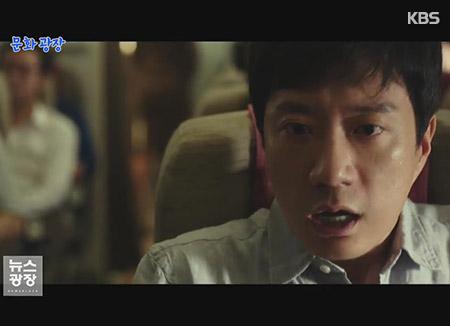 Le cinéma sud-coréen se fait une place sur les écrans suédois