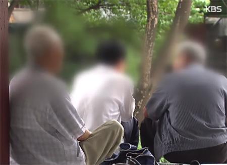 Corea del Sur, China y Jápón afrontan el reto del envejecimiento poblacional