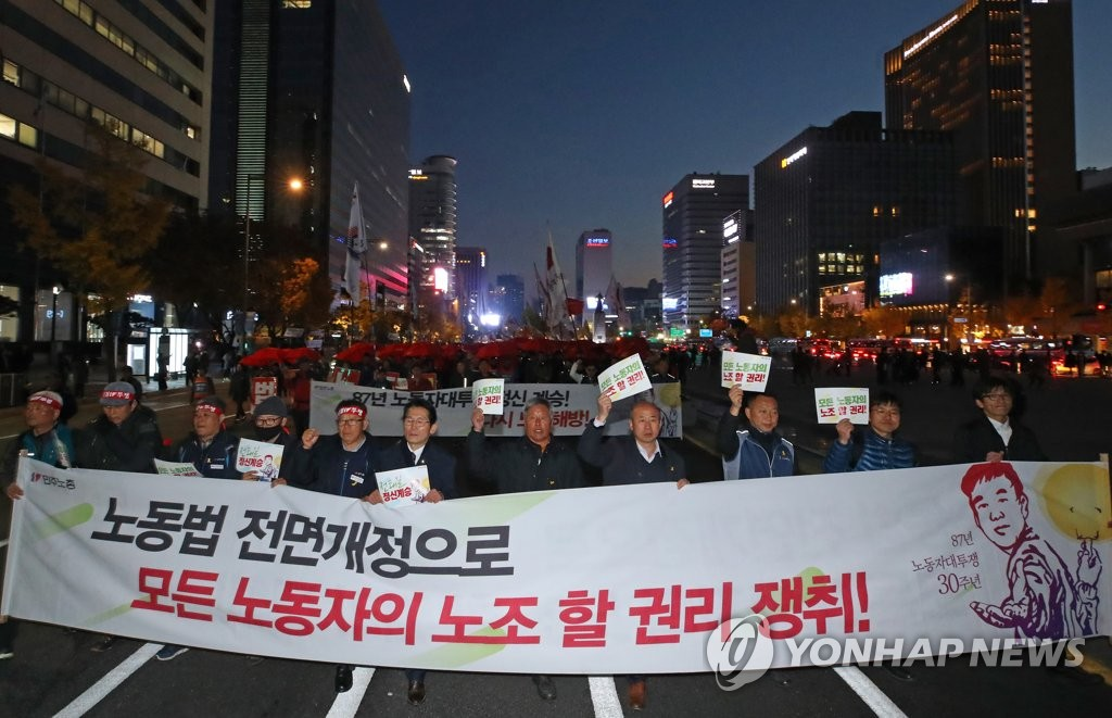Labor Union Holds Rally in Seoul
