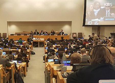 북 선전매체, 남한 유엔 대북인권결의 참여 비난