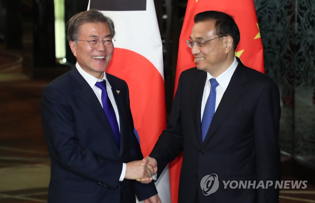 S. Korea, China Agree to Normalize Cooperation, Exchanges