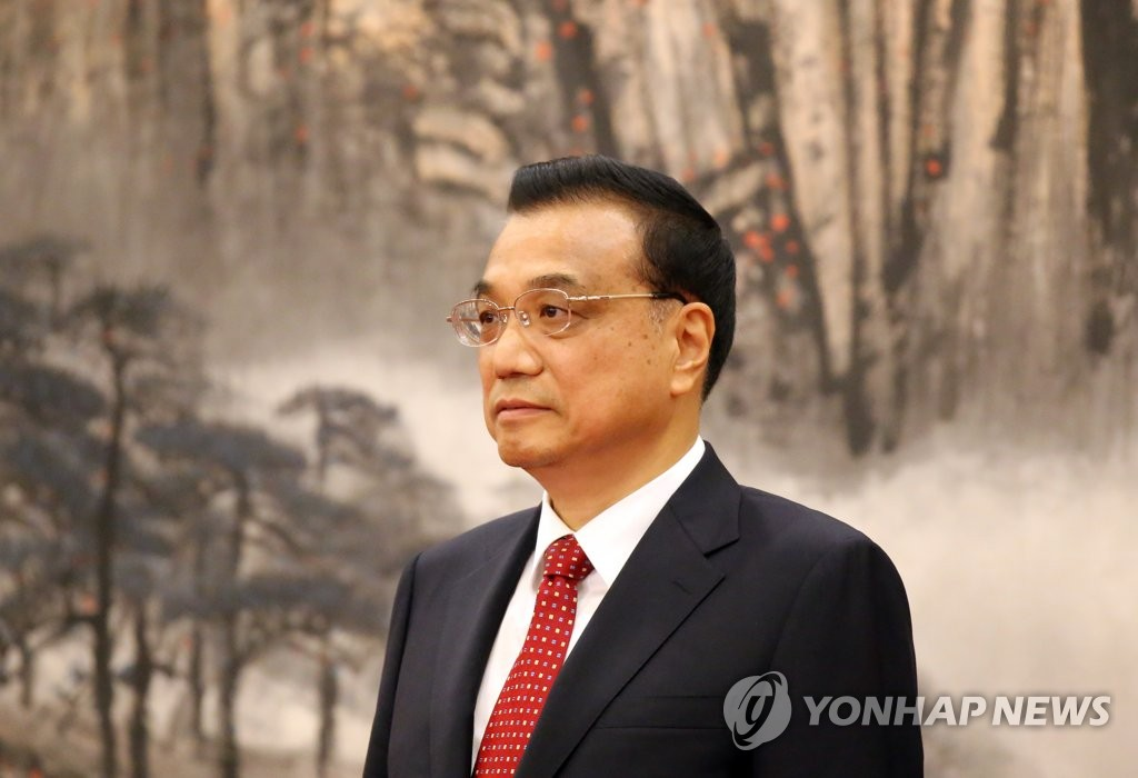 Chinese premier urges South Korea to remove obstacles in bilateral ties
