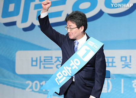 Yoo Seong-min Becomes New Leader of Bareun Party