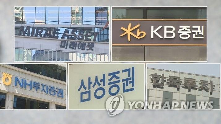 ترخيص خمس شركات وساطة مالية للخدمات المصرفية الاستثمارية