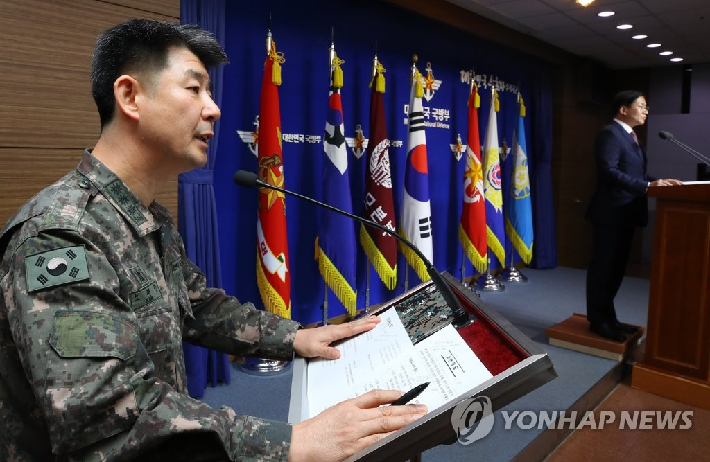 JCS: N. Korean Troops Fired Some 40 Rounds at Soldier who Defected to South
