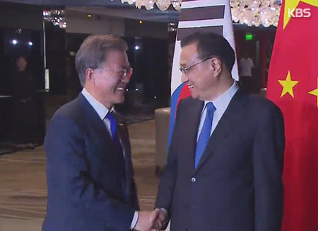 """리커창, 문 대통령에 """"한국은 중요한 동반자…협력 잠재력 커"""""""