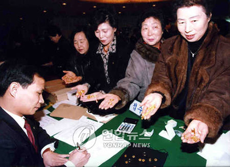 Hơn một nửa người dân Hàn Quốc coi khủng hoảng tiền tệ châu Á là thời kỳ đen tối nhất với nền kinh tế