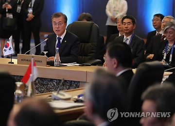 Pres. Moon Attends ASEAN Plus Three Summit
