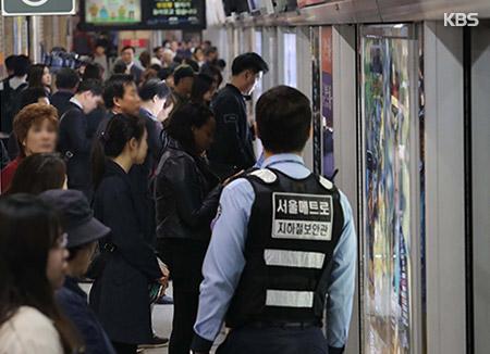 서울시, 대설특보시 지하철·버스 최대 1시간 연장 운행