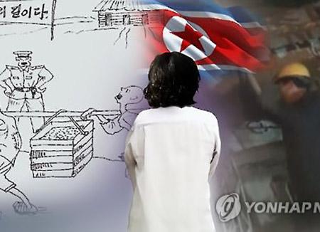 """""""대북 인도적 지원이 김정은 정권에 오히려 압박 역할"""""""