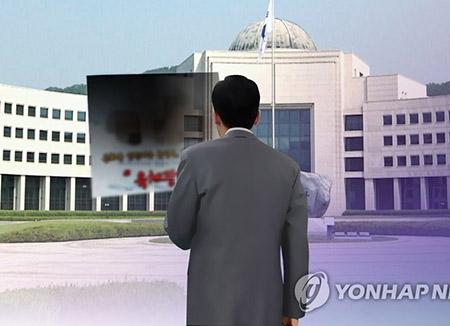 """문성근 합성사진 국정원 직원 """"부적절 지시 거부 못해…사죄"""""""