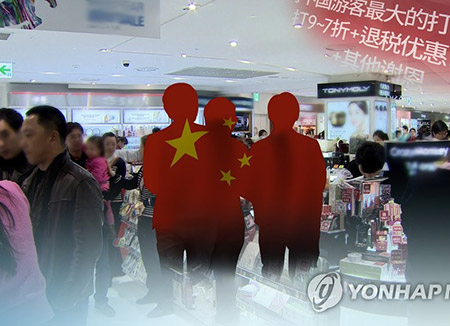 Chinese Media: Seoul-Beijing Ties Recovering in Economy, Culture, Academia