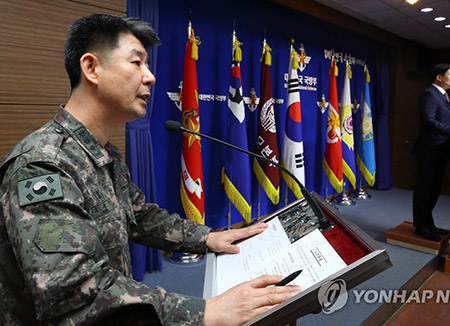 JCS: N. Korean Military Fired AK-47 Rifles at Defecting N. Korean Soldier