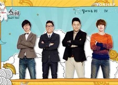 MBC, 15일 '라디오스타' 시작으로 예능 방송 정상화