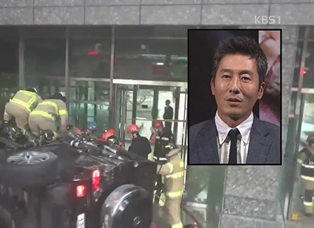 Road Inspectors and Police to Further Inspect Actor Kim Joo-hyuk's Death