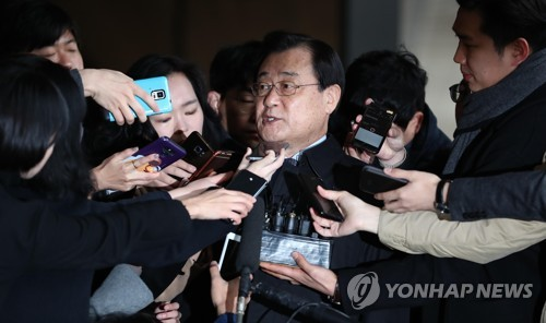 Ex-NIS Chief Lee Byung-kee Detained over Allegations of Delivering Money to Top Office