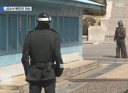 الجندي الشمالي المنشق وصل إلى الحدود على متن سيارة عسكرية