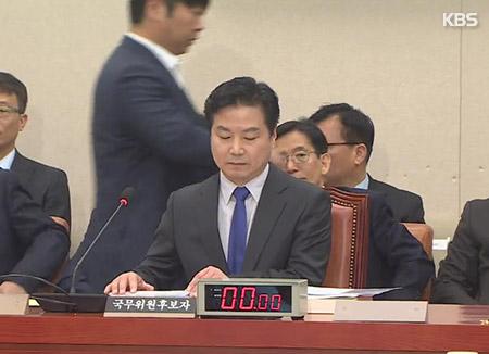 홍종학 청문 보고서 채택 무산…한국·국민 불참