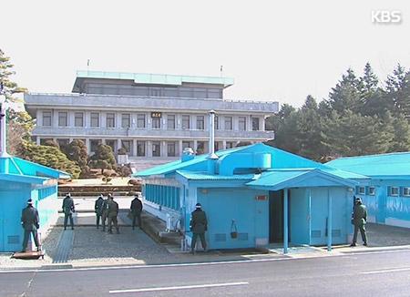 공동경비구역 북한군 3번째 귀순...남북관계 영향 주나?