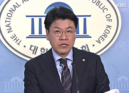 한국당, 바른정당발 중도보수통합 논의 사실상 거부