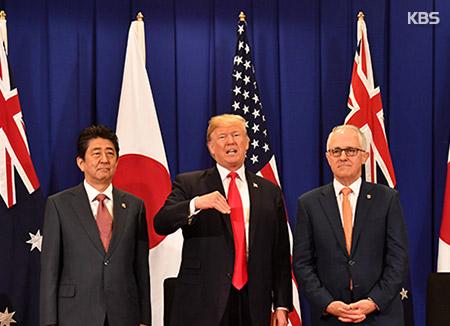 """트럼프 """"수요일에 북한과 무역 관련한 중대·완벽한 성명 발표"""""""