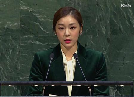 유엔총회 무대에 선 김연아…평창올림픽 '평화의 메시지' 전달