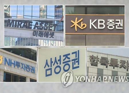 Cinq grandes banques d'investissement sont nées en Corée du Sud