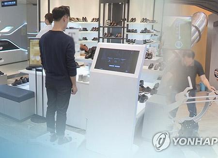 한국인 소비만족도 높아졌다…2년전보다 12.8점 상승