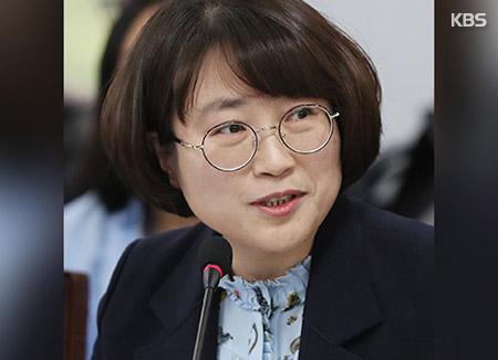 """추혜선 """"공영방송 이사 국민이 뽑아야""""…새 방송법 개정안 발의"""