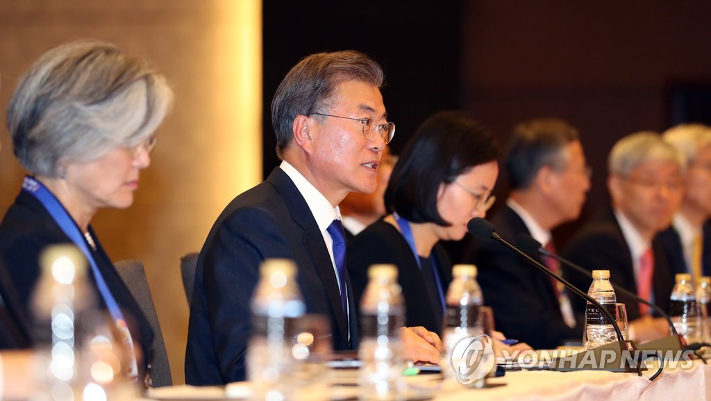 Moon to Attend ASEAN Plus 3, East Asia Summit