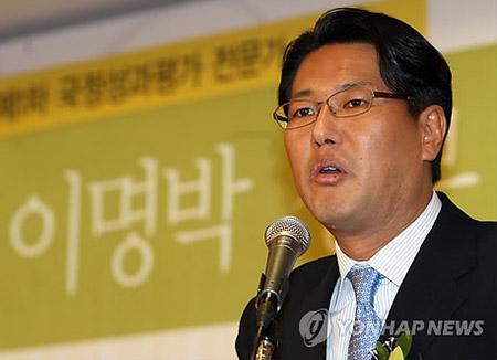 '군 정치 개입' 김태효 전 청와대비서관 출국금지