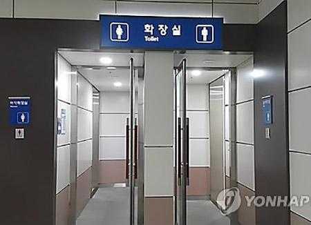 내년부터 '대형 상가건물' 남녀화장실 분리설치 의무화