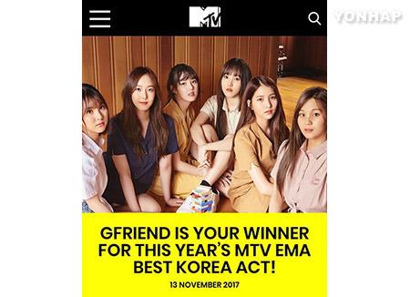 여자친구, 'MTV 유럽 뮤직 어워즈'서 수상