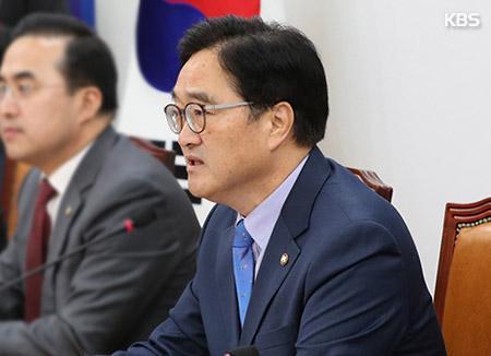 """우원식 """"야권 홍종학 청문 보고서 채택 거부는 민심 역행"""""""