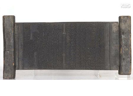수백년 전 새긴 조선시대 불교 목판 9건 보물 된다