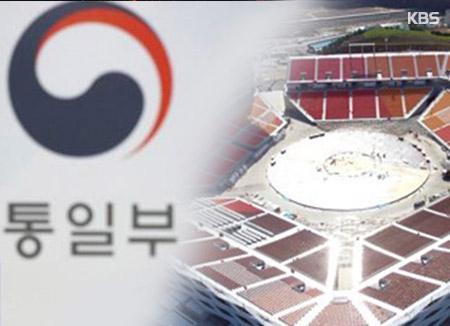 Reunificación insta a Corea del Norte a participar en los JJOO de PyeongChang
