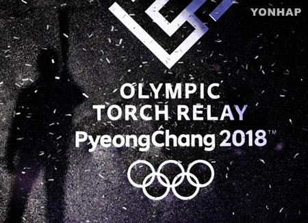 Seoul đề nghị Bình Nhưỡng thảo luận về Olympic Pyeongchang 2018