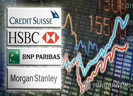 El capital extranjero bate récord en la Bolsa surcoreana