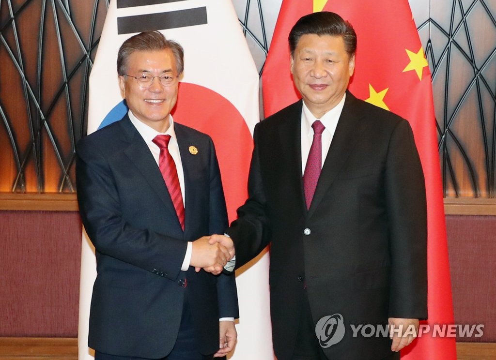 Top Office: Pres. Moon's Southeast Asia Tour Normalized Ties with China