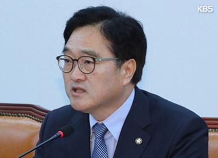 """우원식 """"국정원, 개혁 매진해야""""···'2+2+2 연석회의' 거듭 제안"""