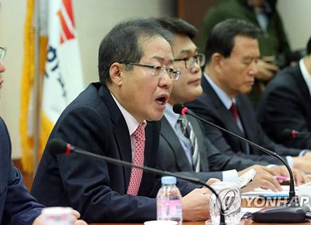 """홍준표 """"완장부대의 인민재판…국가 연속성 망쳐"""""""