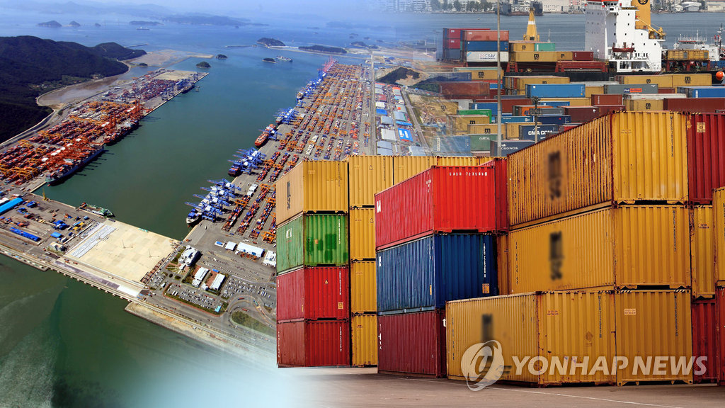 Exports up to Third Quarter Reach Record Figures