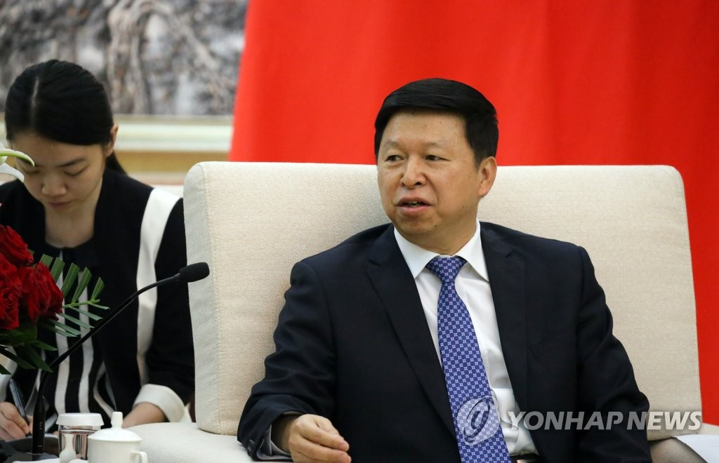 Chinese Pres. Xi's Special Envoy to Visit N. Korea on Fri.