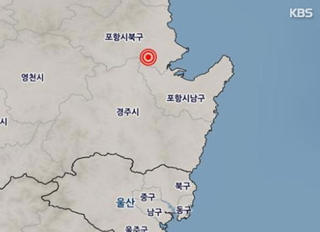Twin quakes, about 5.4 magnitude, hit off S. Korea's southeastern coast