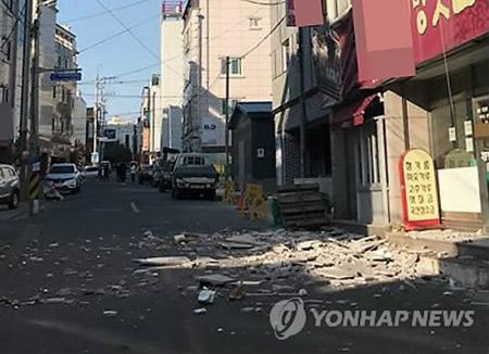 Dos terremotos sacuden la costa oriental de Corea del Sur